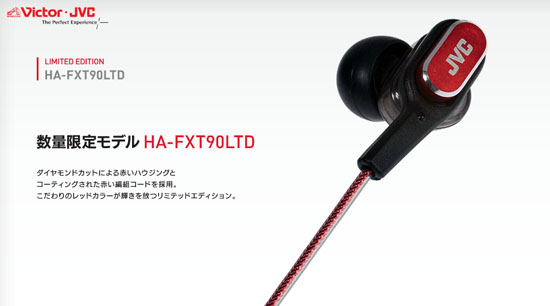 HA_FXT90LTD_001.jpg
