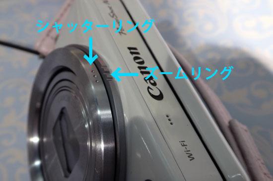 PowerShot_N_008.jpg