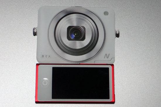 PowerShot_N_015.jpg