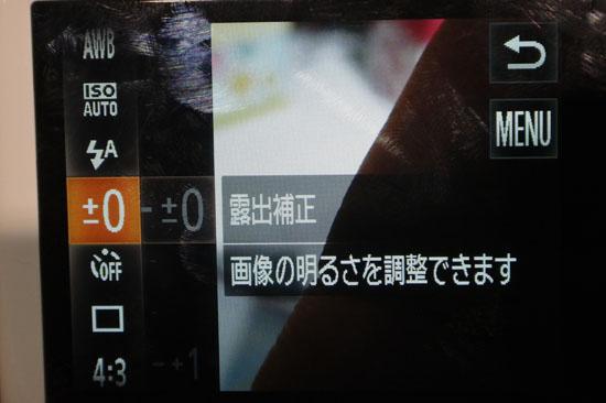 PowerShot_N_021.jpg