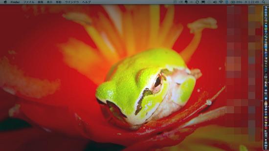 MacBook_Air_037.jpg