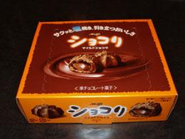 Mild_Chocolat_01.jpg