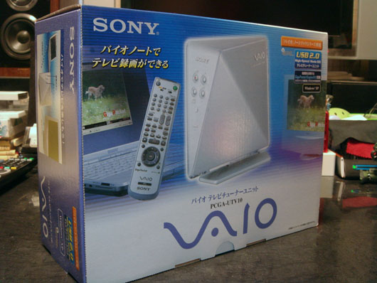 PCGA_UTV10_001.jpg