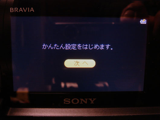 XDV_D500_041.jpg