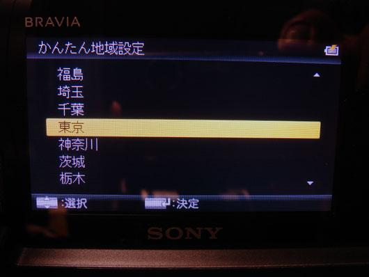 XDV_D500_042.jpg