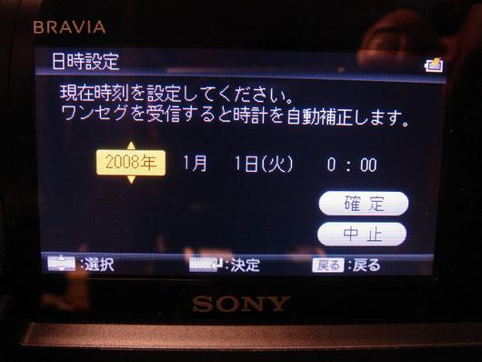 XDV_D500_043.jpg