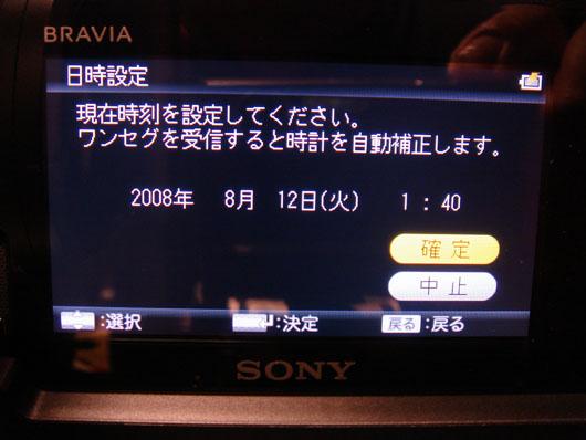 XDV_D500_044.jpg
