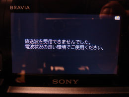 XDV_D500_046.jpg