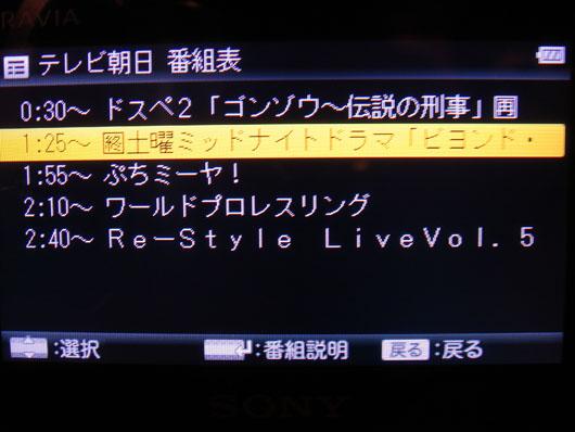 XDV_D500_051.jpg