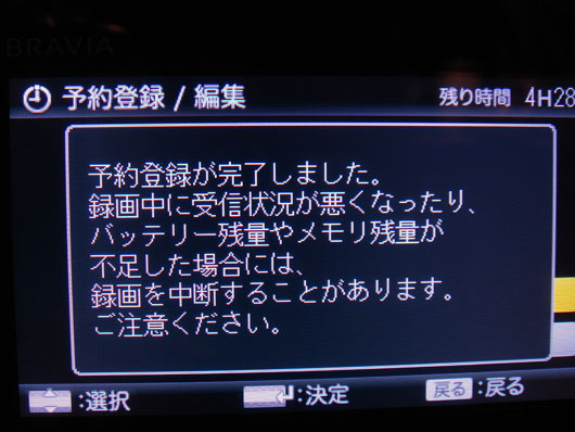 XDV_D500_054.jpg