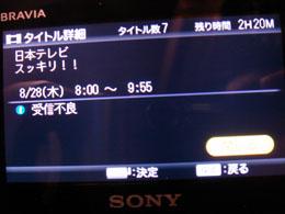 XDV_D500_064.jpg
