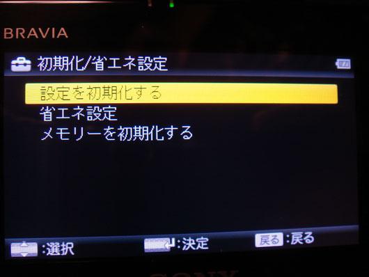XDV_D500_067.jpg