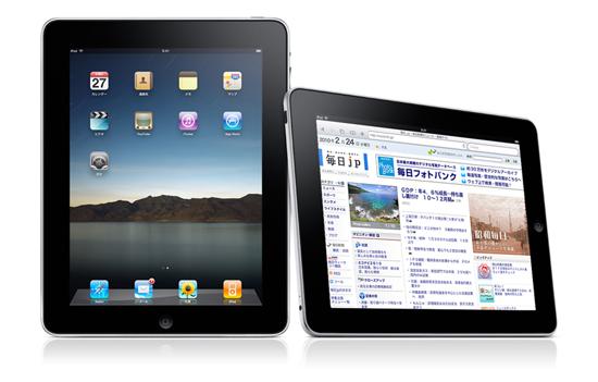 iPad_003.jpg