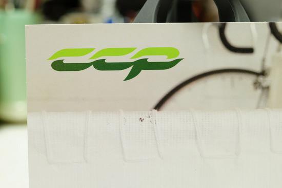 CCP_2015_SS_001.jpg