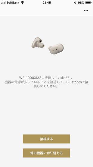 Headphones_Connect_001.jpg