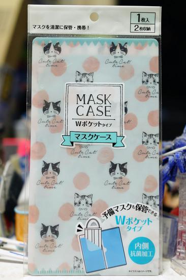 MASK_CASE_W_POCKET_CAT_001.jpg