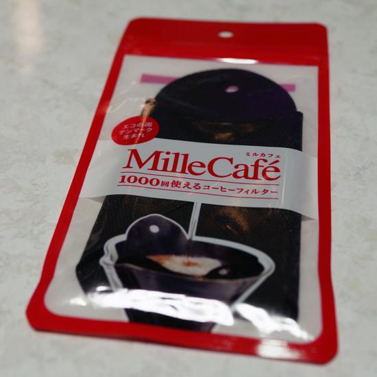 MilleCafe_001.jpg