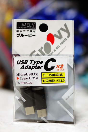TM_TPCAD×2_001.jpg